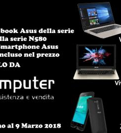Bp Computer